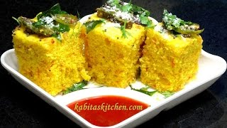 getlinkyoutube.com-Dhokla Recipe-How to Make Soft and Spongy Dhokla-Khaman Dhokla-Besan Dhokla