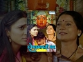 Saubhagyavati Bhavah Full Length Movie