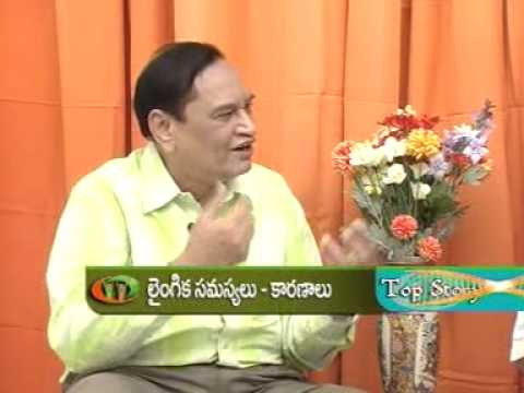 Dr Samaram Interview -TV9 Health Watch on Sexuality