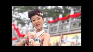 getlinkyoutube.com-[M-Girls 四个女生] 祥瑞庆丰年 -- 真欢喜 (Official MV)