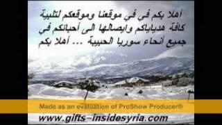 getlinkyoutube.com-حبك يابن الجار وسام مرهج