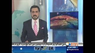 getlinkyoutube.com-Khyber News Headlines 9:00 PM - 22 January 2017
