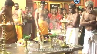 Neerveli Arasakesaripillaiyar  Kovil Thirtham 2013