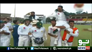 historical moments Pakistan won the test series against West Indies !