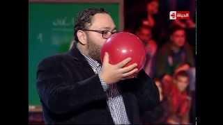 برنامج Back to school - أحمد رزق يتحول إلى طفل بيبى بعد تجربة الهيليوم