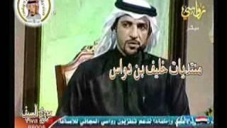 getlinkyoutube.com-جمال الرويلي في برنامج شاعر العرب 3