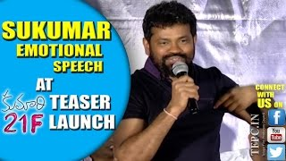getlinkyoutube.com-Sukumar Emotional Speech At Kumari 21F Teaser Launch | Raj Tarun | Hebah Patel | TFPC