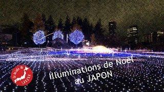 #163 Illuminations de Noël au Japon