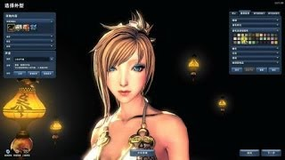 getlinkyoutube.com-Blade and soul CN - Character Creation - Jin Female
