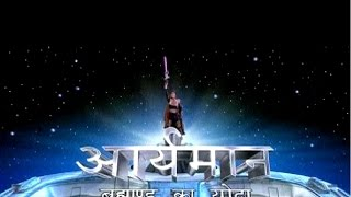 Aaryamaan - Episode 16