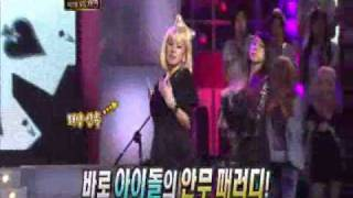 getlinkyoutube.com-100923 Star Dance Battle Lady Gaga (Chaeyeon)