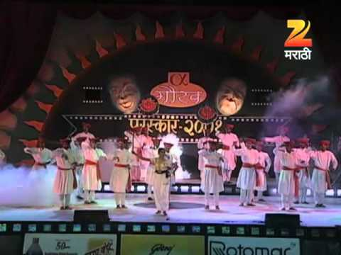 Zee Gaurav Awards 2012 Purvarang Feb. 19 '12 Part - 2