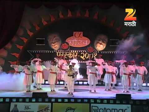 Zee Gaurav Awards 2012 Purvarang Feb. 19 '12 Part - 2