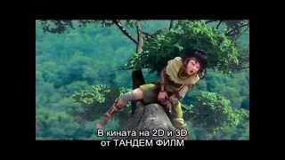 getlinkyoutube.com-Гнездото на дракона / Dragon Nest: Warriors Dawn - Трейлър