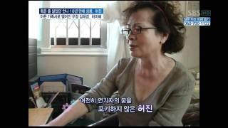 getlinkyoutube.com-좋은아침-허진,하미혜,김애경 편(3588회)_06