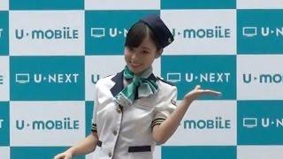getlinkyoutube.com-橋本環奈、CA姿で「アテンションプリーズ」 U-NEXT『U-mobile』天使すぎるイメージキャラクター発表会