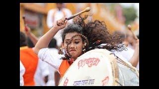 Indian (DHOL   TASHA) Cover Shivgarjana Dhol Tasha Pathak Wardha