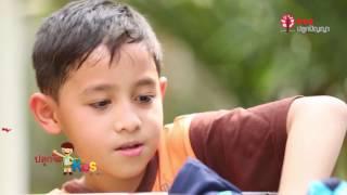 ปลุกจิต KIDs อาสา s5 - 09 น้องปังปัง