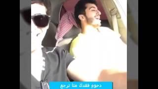 getlinkyoutube.com-عبدالكريم  الحربي عبدالرحمن الخضيري
