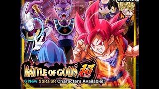 getlinkyoutube.com-Battle of Gods Summoning Event: Ton of SSRs Pull! DBZ Dokkan Battle
