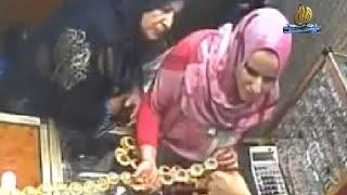 "getlinkyoutube.com-شاهد بالفيديو سرقة مجوهرات بقيمة 127 مليون مدينة  ""شلغوم العيد"""