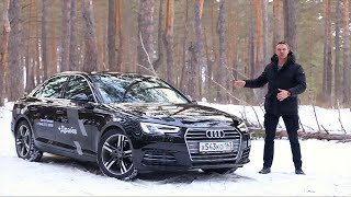 getlinkyoutube.com-Audi A4 2016 Тест-Драйв. Игорь Бурцев / 2016 Audi A4 Review Igor Burtsev