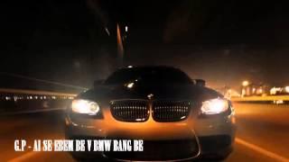 Гошо от Почивка - Аи се Eбем бе в BMW Bang бе [+18] 2014