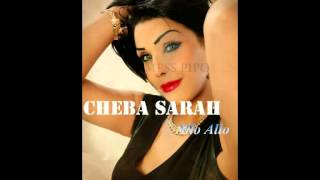 getlinkyoutube.com-CHEBA SARAH- ALLO ALLO (PLATINUM PRODUCTION)
