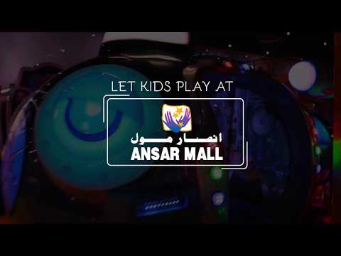 Ansar Gallery Video