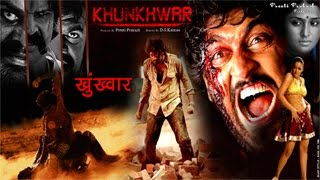 getlinkyoutube.com-Khunkhwar