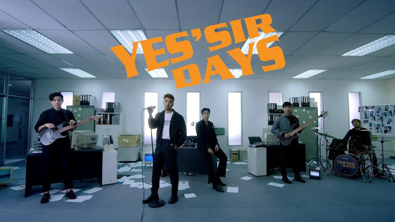 สถานะไหนในสายตา - Yes'Sir Days (Ost.จิตสังหาร)「Official MV」
