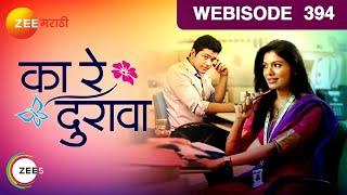 Ka Re Durava - Episode 394  - November 16, 2015 - Webisode
