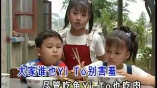 四千金 ~ 樂悠悠 / 竹竿長又長