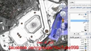 getlinkyoutube.com-طريقة التنقل بالكاميرا في قوقل إرث وحفظ الأماكن