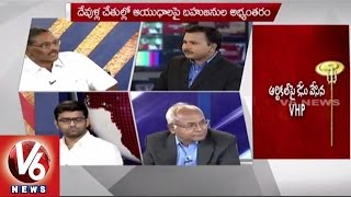 getlinkyoutube.com-Special discussion on Prof Kancha Ilaiah's article on Hindu god - 7PM Discussion (23-05-2015)