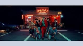 MXM (BRANDNEWBOYS) – '다이아몬드걸' Performance Ver.