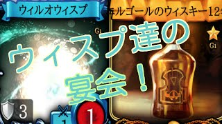 getlinkyoutube.com-【マビノギデュエル】デッキ紹介:ウィルオウィスキー 【Mabinogi Duel】Will-o-the-whisky deck