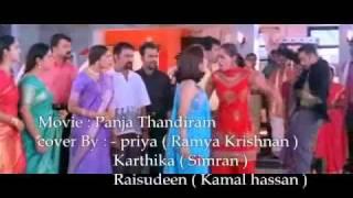 getlinkyoutube.com-Vanthen Vanthen - Panja Thandiram HD Quality Karaoke Raisudeen