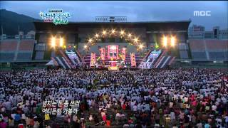 getlinkyoutube.com-Leessang - Humility is Hard, 리쌍 - 겸손은 힘들어, Beautiful Concert 20120710
