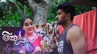 Mithu | Episode 44 - (2018-07-06) | ITN width=