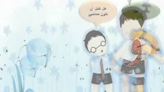 getlinkyoutube.com-قصة ابناء المد.wmv
