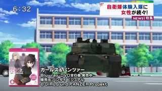 getlinkyoutube.com-20130731 ガールズ&パンツァー特集 北海道