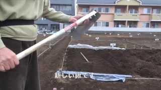 getlinkyoutube.com-ファミリー農園150315準備〜開園初日