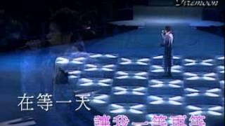 getlinkyoutube.com-譚詠麟-愛與痛的邊緣KTV)