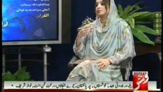 getlinkyoutube.com-Zalbol ( VSH NEWS ) With Mahlaqa Baloch , Geust Zenab Baloch Part 2 Of 3