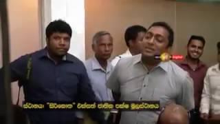 Yahapalana Ministers