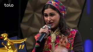 getlinkyoutube.com-Afghan Star Season 11 - Top 11 Elimination - Ashkan Arab, Shafi Shirzai & Ziba Hamidi