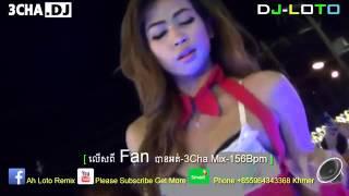 getlinkyoutube.com-លេីសពី Fan បានអត់  DJ  khmer Remix