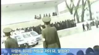 getlinkyoutube.com-북한 인민재판 장면