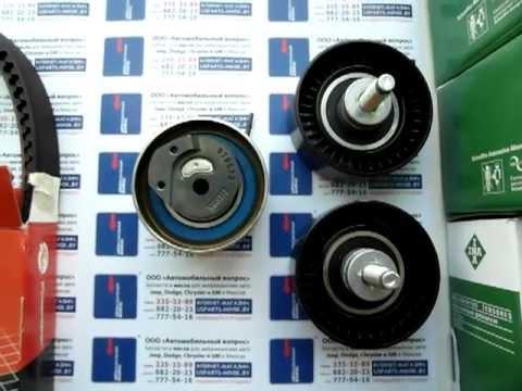ГРМ Крайслер Вояджер дизель 2.5 CRD и 2.8 CRD.